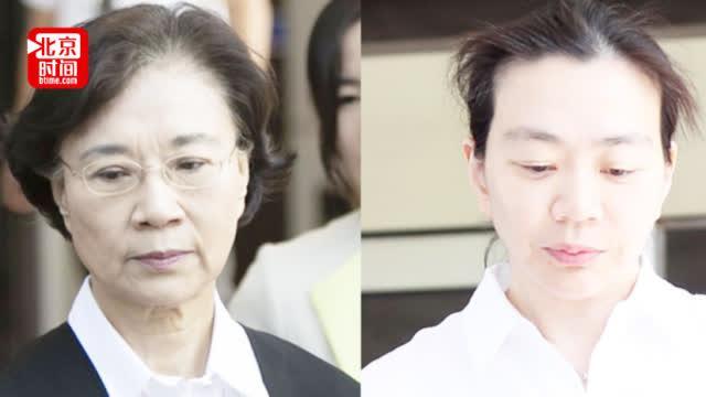 视频-大韩航空用自家飞机走私奢侈品长达10年 被判缓刑后韩国网友怒了