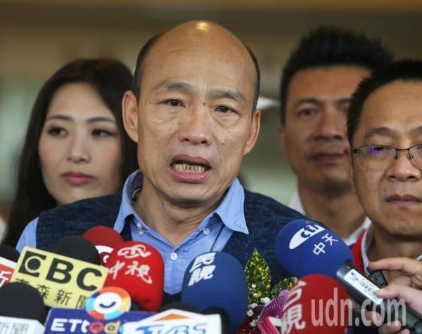 财产增逾4千万新台币 韩国瑜:大部分是政党补助