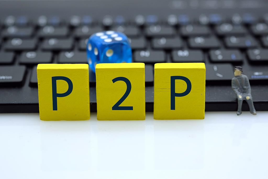 警方受理P2P平台爱投资涉嫌非吸
