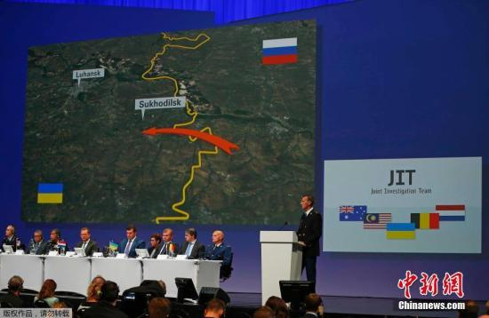 資料圖:MH17空難國際調查組發表初步調查報告。
