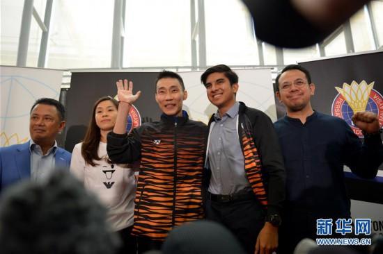 马来西亚羽毛球名将李宗伟宣布退役