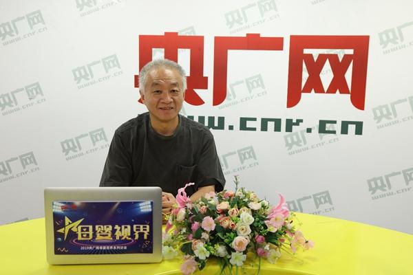 央广网《母婴视界》专访金色摇篮创始人程跃博士