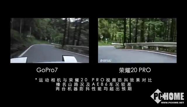"""秋名山AE86再现身 看荣耀20 PRO霸道漂移""""稳""""如车神"""