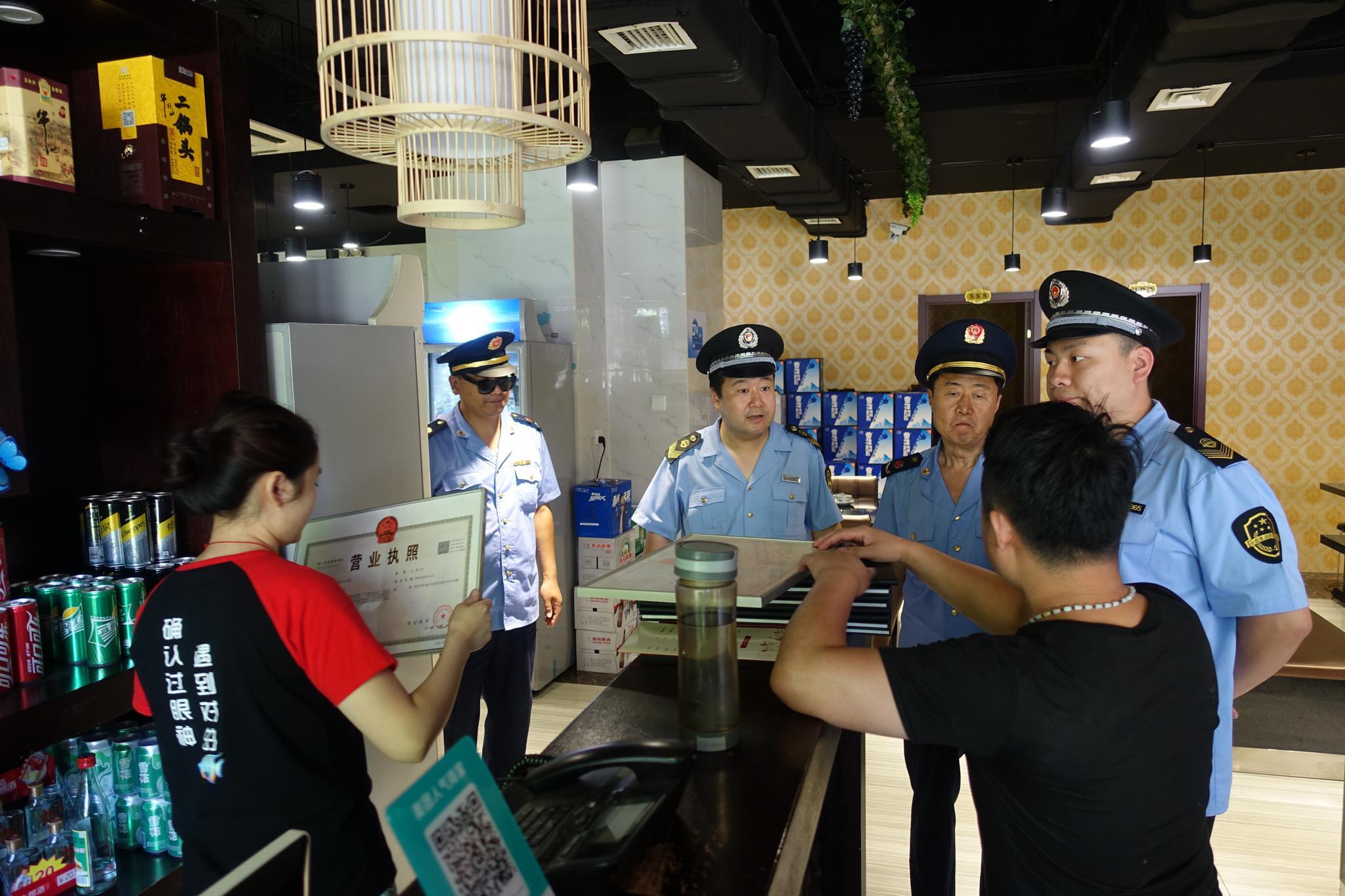 东城开展食品安全专项检查,9家餐饮单位被责令