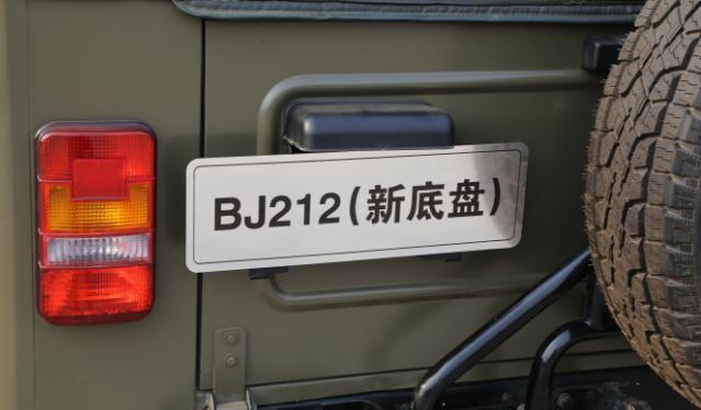 BJ212开窍了!换装全新底盘,国六加四驱,很拽的