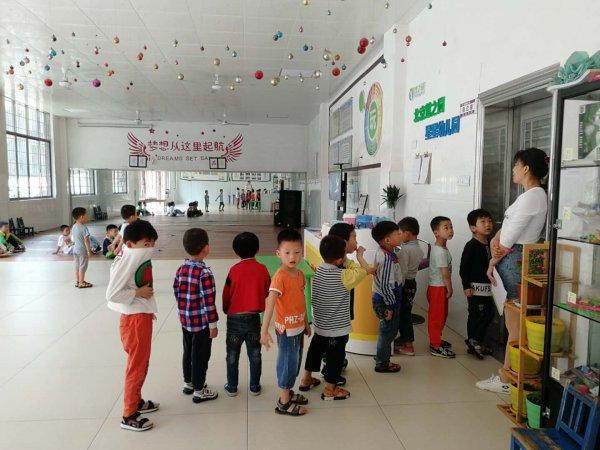 免费筛查走进幼儿园,白癜风将对儿童心理产生巨大影响