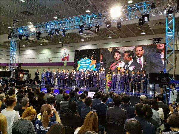 推进构建长沙4小时航空经济圈 文旅湘军携7大展位亮相首尔国际旅博会