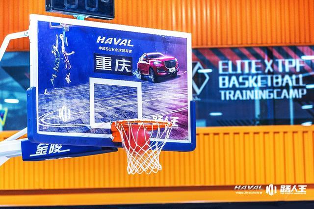 热血不输NBA总决赛!哈弗F5虎扑路人王城市挑战赛重庆站圆满落幕