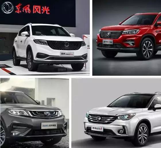 四款主流都市SUV大比拼:谁走在消费升级的前面?