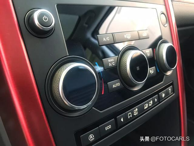 路虎发现神行SE Dynamic实拍,中国红绝对最受欢迎,售价41.38万