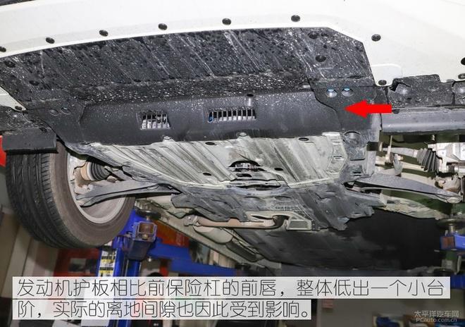 紧凑级轿车空间表现为何如此优秀?东风本田享域底盘大揭秘!
