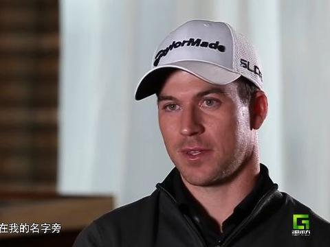 今晚23:00《卫视高尔夫-高尔夫视界》美巡赛上的加拿大球员