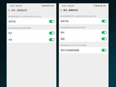 公众号朋友圈全面更新!微信7.0.5内测版体验