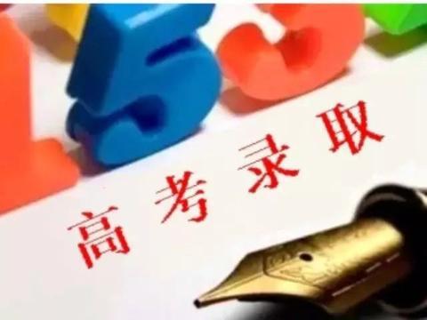 两财一贸排名不高,高考录取分数线却超武汉大学和华中科技大学?