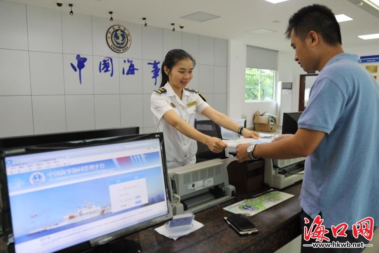 海口海事局颁发首张海上移动通信业务标识码证书和船舶电台执照