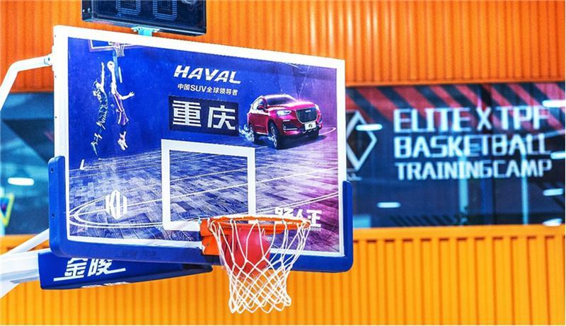 体验热血篮球可以来哈弗F5虎扑路人王城市挑战赛