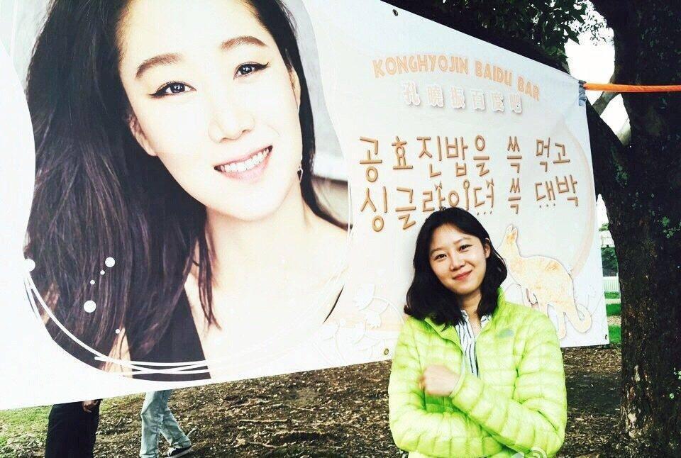 39岁孔孝真近照曝光!曾被吐槽大妈脸,为何能成韩国带货女王?