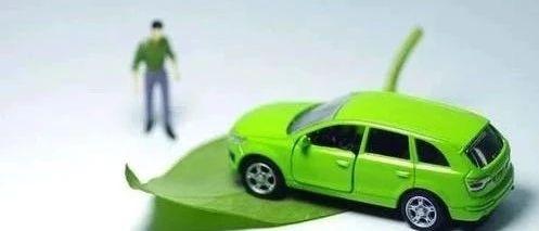 【甲醇科普小课堂】推广甲醇汽车,助力延伸产业链
