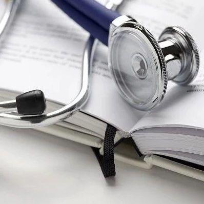 医院怎么吸引顶尖医学人才?这家医院从MD安德森挖来了顶尖专家……