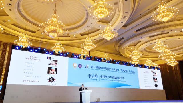 中国整形美容协会副会长李青峰:干细胞在整形领域最有潜力
