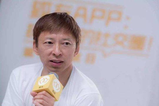 """封面科技·周报 搜狐""""狐友""""上线一天 下架一周;蔚来汽车跌逾4%创历史新低"""