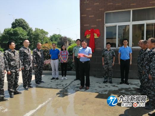 濂溪区举行全区首批退役军人创业基地挂牌仪式