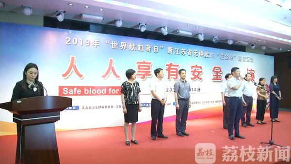 用血安全有保障!江苏已实现血站血液核酸检测全覆盖