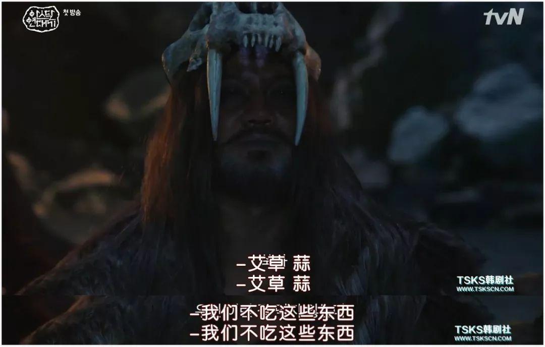 抄袭权游,投资540亿韩元,也救不了宋仲基的烂剧