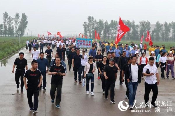 巴彦县举办2019年全民健身系列活动启动仪式暨第三届徒步大会