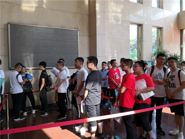 中国科学院大学本科招生综合评价面试在长沙举行,今年计划在湖南共招37人