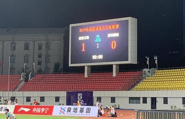 中乙|武汉三镇老将姜坤绝杀,阿尔贝托:半程结束为球队感到自豪