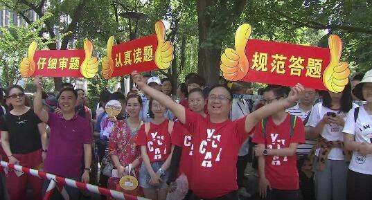 浙江:各地中考陆续开考  6月下旬公布成绩和录取分数线