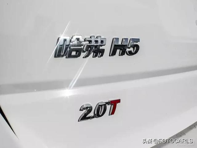 哈弗H5 2.0T四驱经典版实拍,看过外观和内饰,大街上就活该是H6