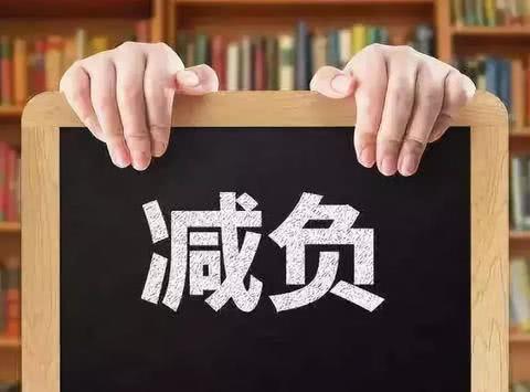 教育部部长:把教师从各类检查、考核、评比中解脱出来,静心从教