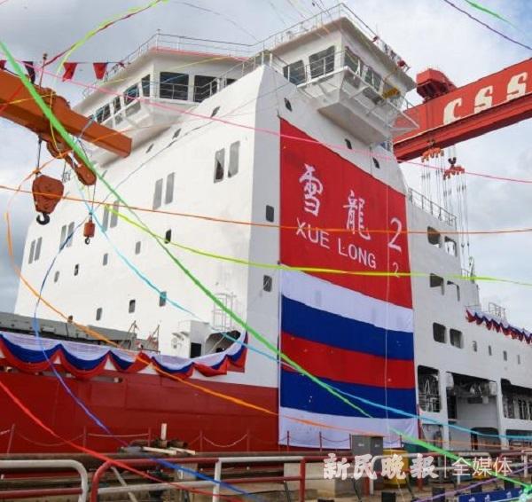 """""""雪龙2""""号完成常规航行试验 顺利返回上海"""