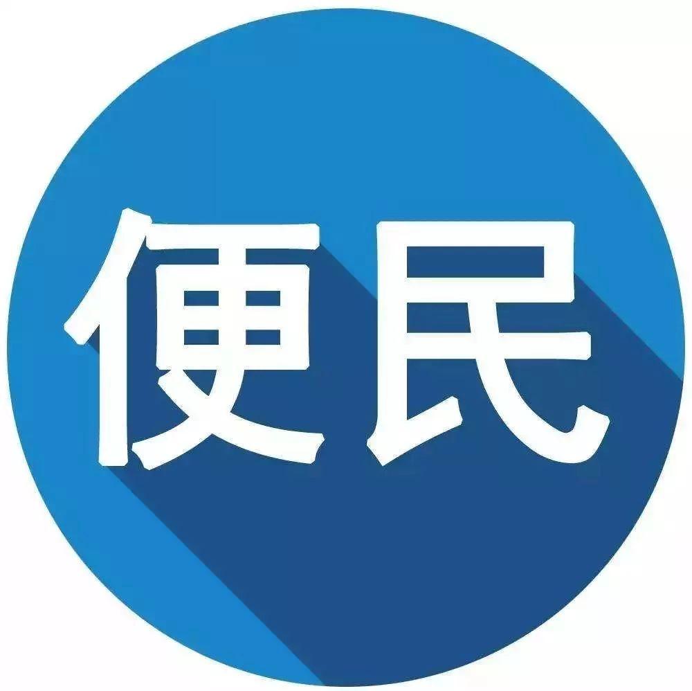 |便民信息|秀峰西山学区房仅售26万!房屋出租、二手房、生活服务…