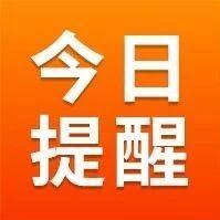 【焦点】丰台区幼升小填报志愿今日开始,京籍、非京籍均需填报!