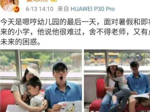 霍思燕晒照庆儿子毕业,嗯哼抱着妈妈很难过,杜江才是亮点