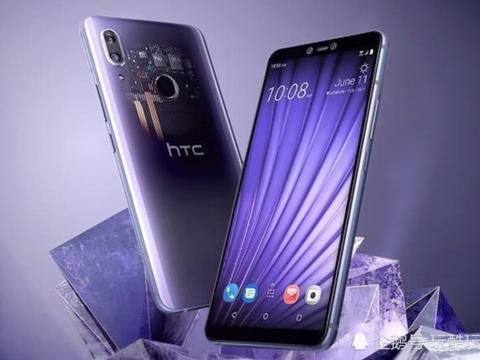 HTC不接地气,新机毫无性价比,骁龙710手机卖3290元