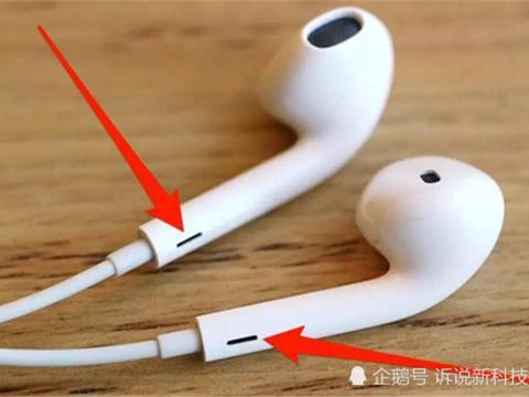 苹果公司耗费大量成本给我们赠送高科技耳机,你们却只用来听歌?