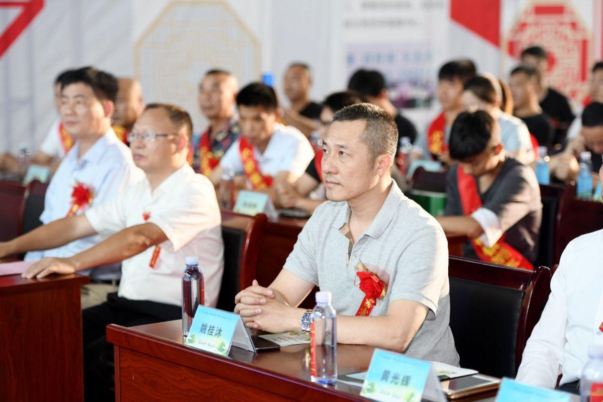 建瓯小桥镇举办2019年茶产业高峰论坛