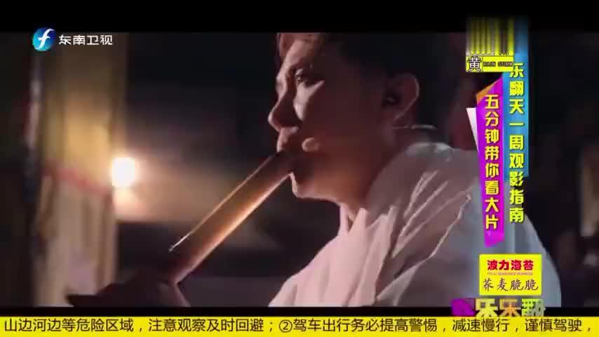 电影《X战警:黑凤凰》终极预告:凤凰女狂虐万磁王!