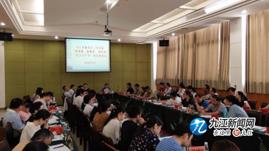 """九江市六医院举行""""安全生产月""""启动仪式"""