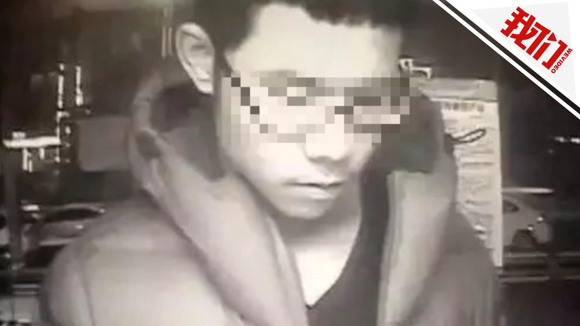 北大学子弑母案嫌疑人被抓案件最新消息 揭秘嫌疑人吴谢宇逃亡三年附弑母案事件回顾