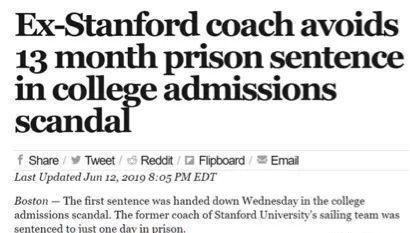 斯坦福招生腐败案收钱教练被判 刑期让人大跌眼镜