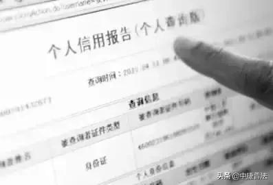 2019最高法院:欠债的不再是大爷!12大酷刑,50元就能搞定你!