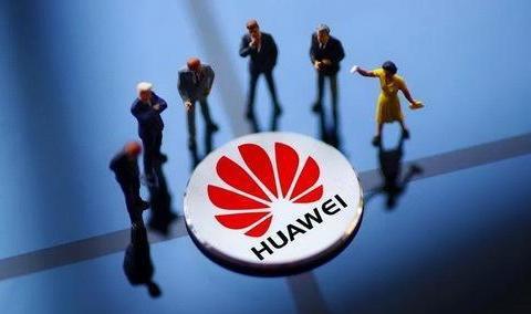 又一国内电信巨头实际行动支持华为:采购一万台5G终端