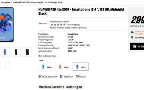 华为P20 Lite(2019)瑞士开卖 售价约合2095.23元