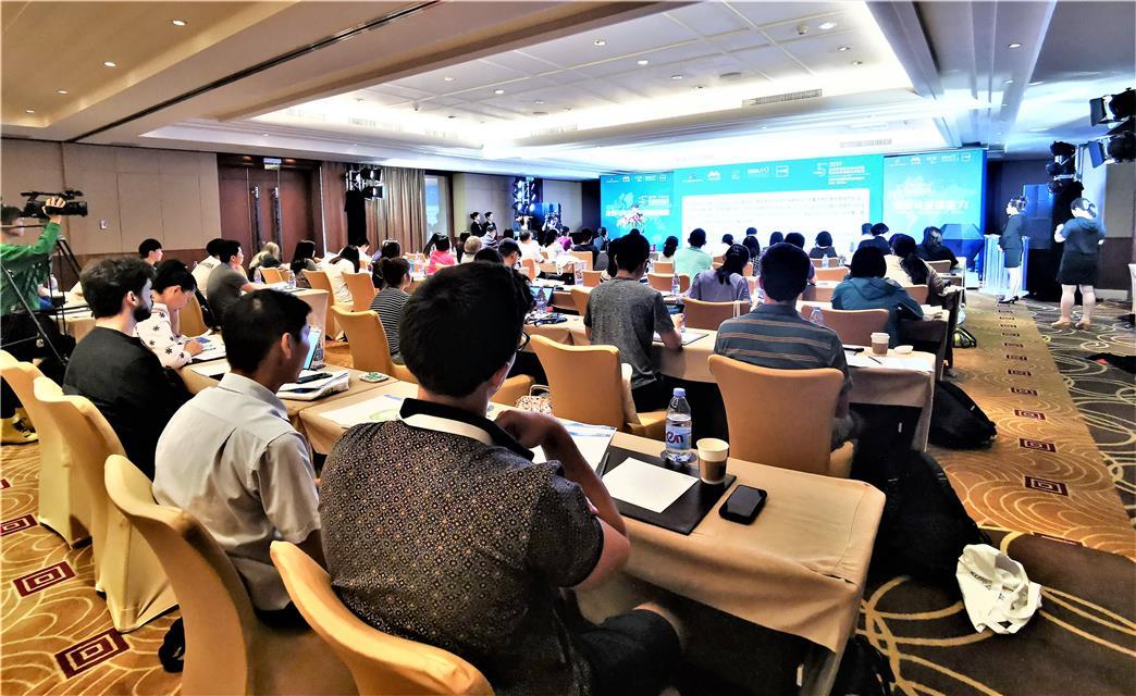 绿色可持续商业创意训练营在深圳启动