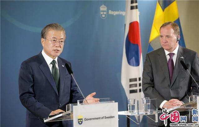 韩国总统文在寅访问瑞典并召开新闻发布会
